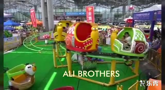 [Ali Brothers] Amusement Rides Spin Roller Coaster For Sale