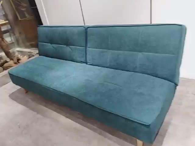 现代设计沙发暨折叠家具