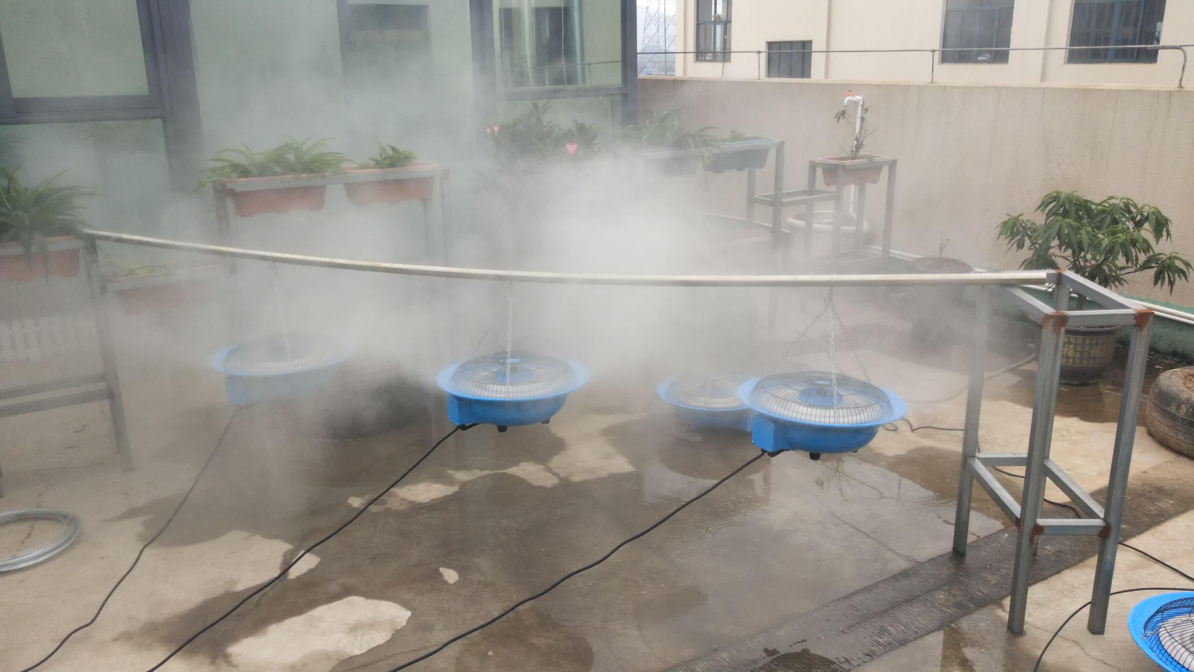 Ville verte ventilateur de brouillard de brumisation, humidificateur suspendu