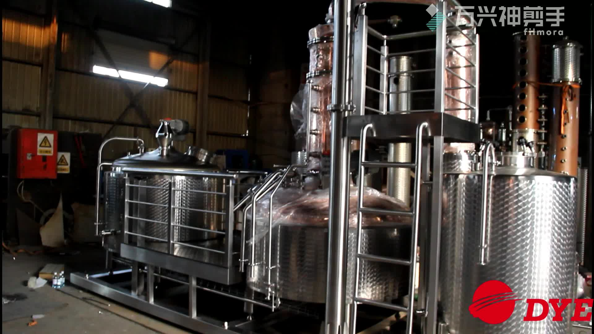 100L copper brewing small brewery equipment fermentador for pub or home brewery