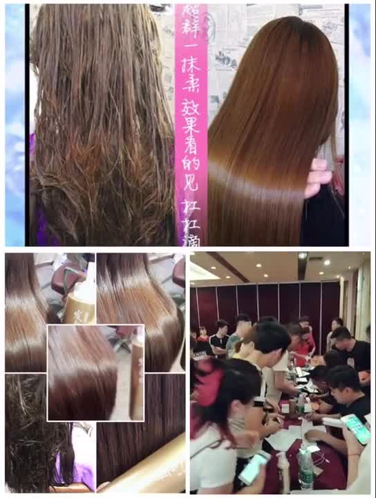 Herbal Repair Split Ends Dry Frizzy Damaged Straightening Care Brazilian Protein Keratin Professional Loss Hair Mask Treatment