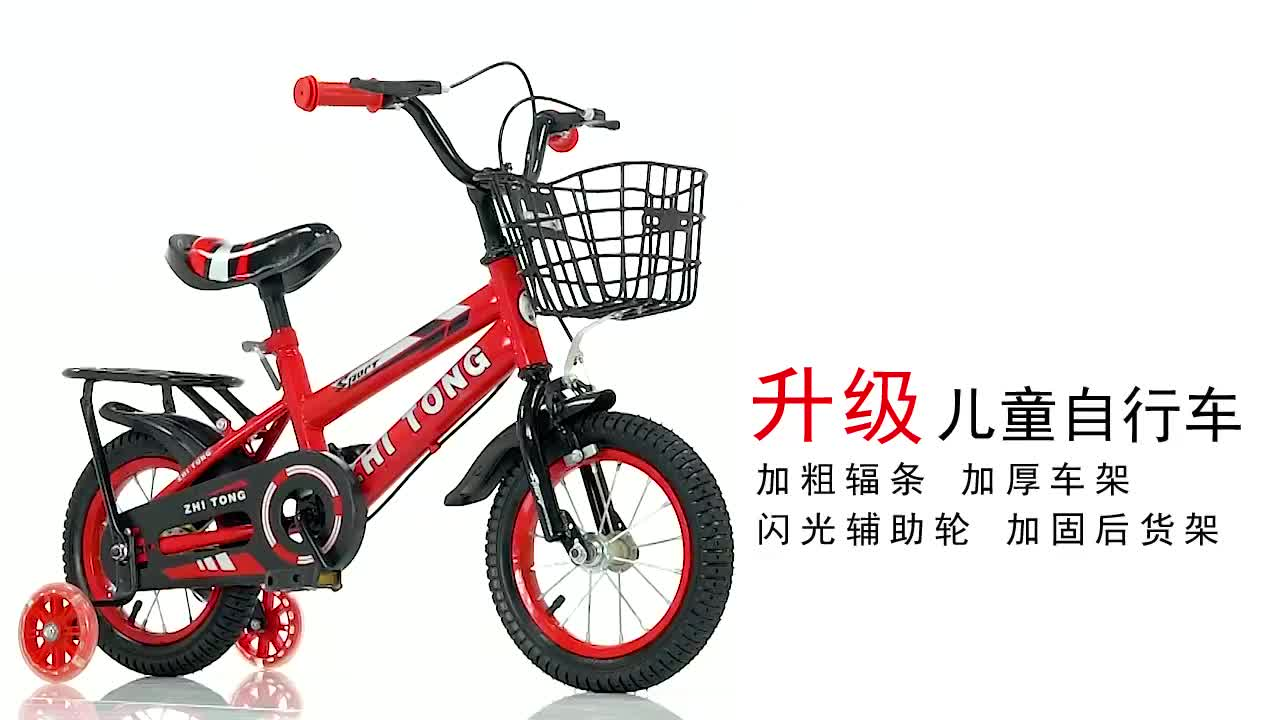 "Cheap price china baby cycle 12"" wheels Children Small Bicycle for 4 years old child bicycle bike for bicycle kids girl and boy"