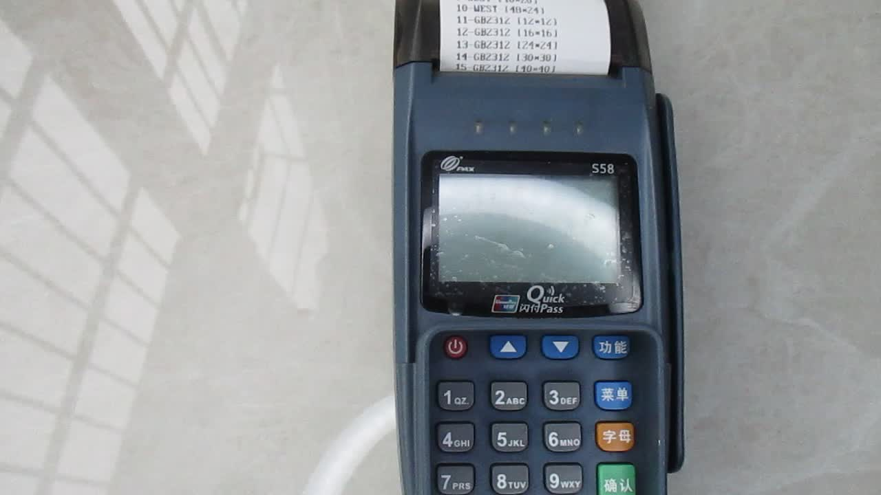 Second hand hand-held healthy S58 Mobile POS terminal GPS fast through scanning POS