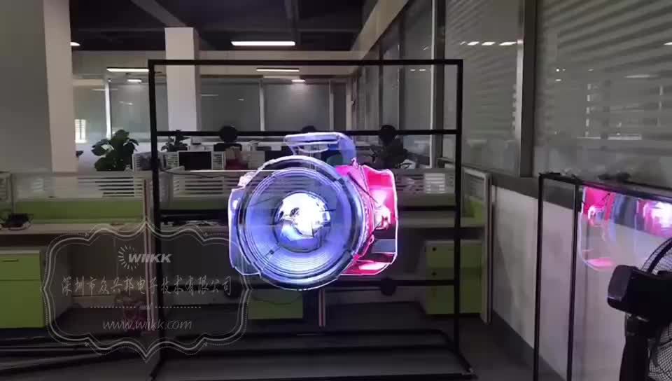 Wholesale 3D hologram Projector Price Lamp Playing Colour Magnetic Levitating Bottle And Mobile Phone Connection