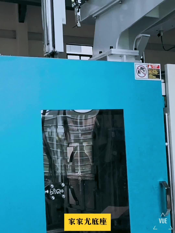 2017 producto de Venta caliente pesado se máquina lavadora/fridger de base para electrodomésticos
