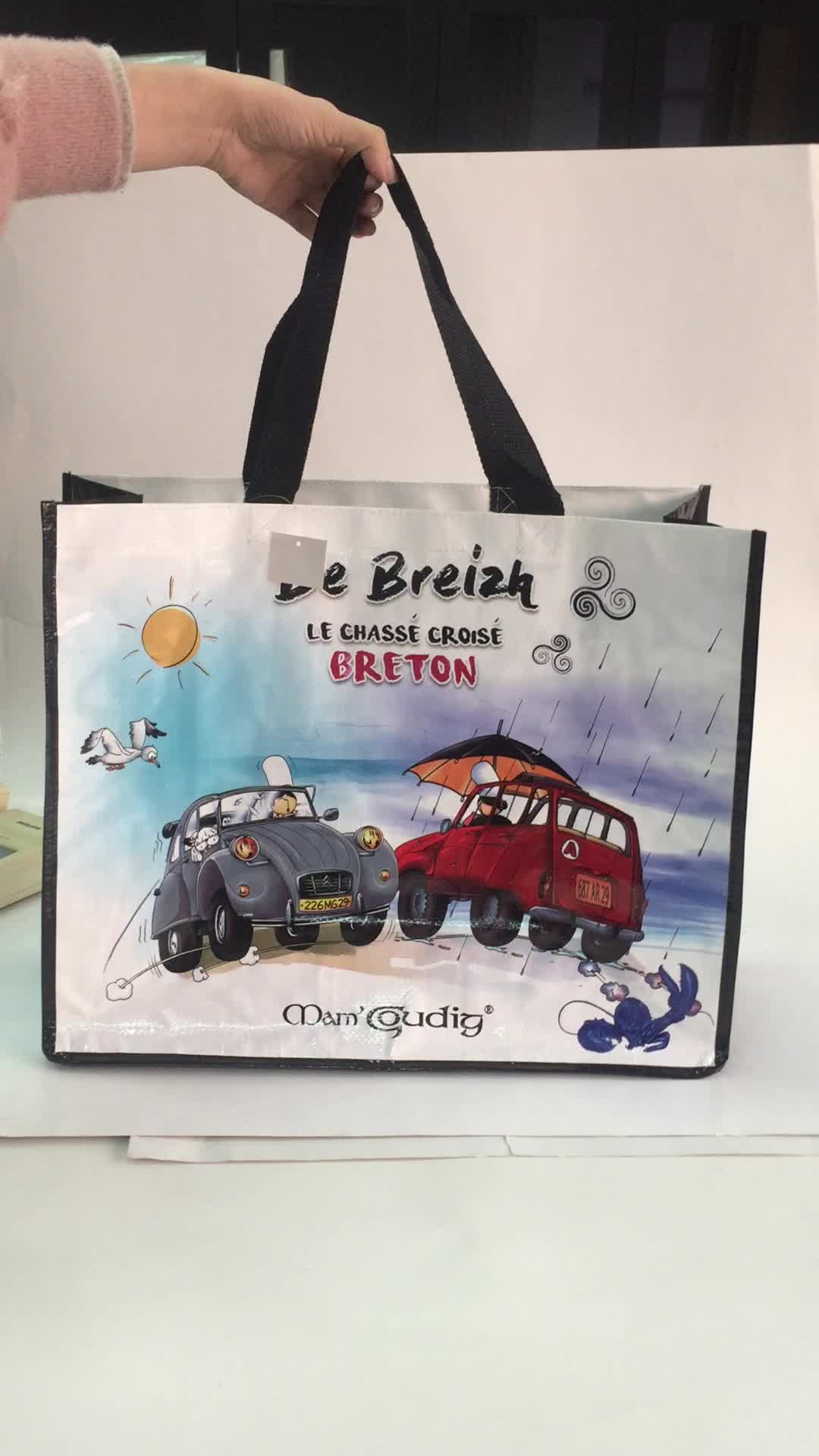 high quality custom colorful printed cheap pp woven beach bag used  laminated shopping bag