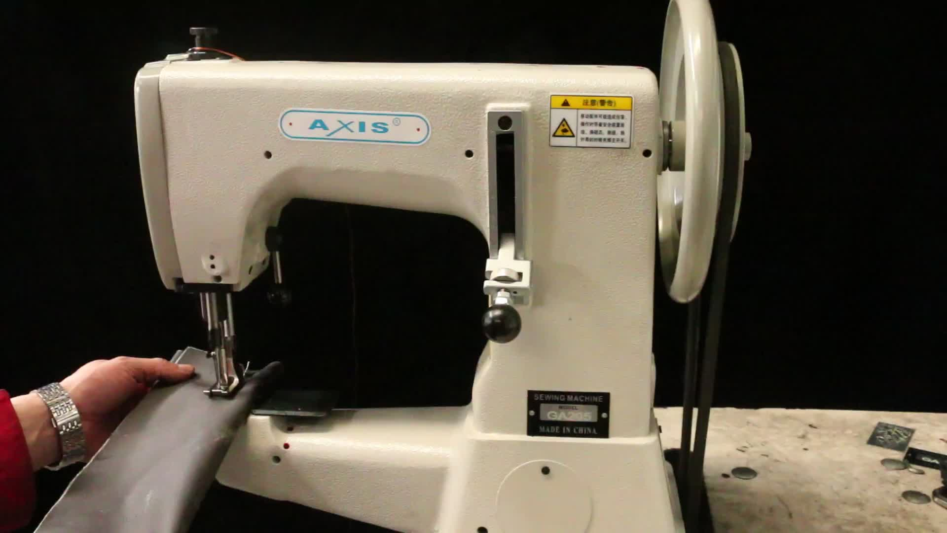 Used Industrial Leather Sewing Machine Adler 205 For Sale ...