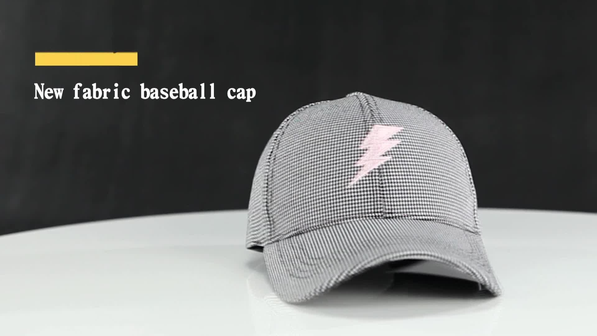 Promotional Haixing Custom Logo Sport Cap Hat Plain Caps and Hats