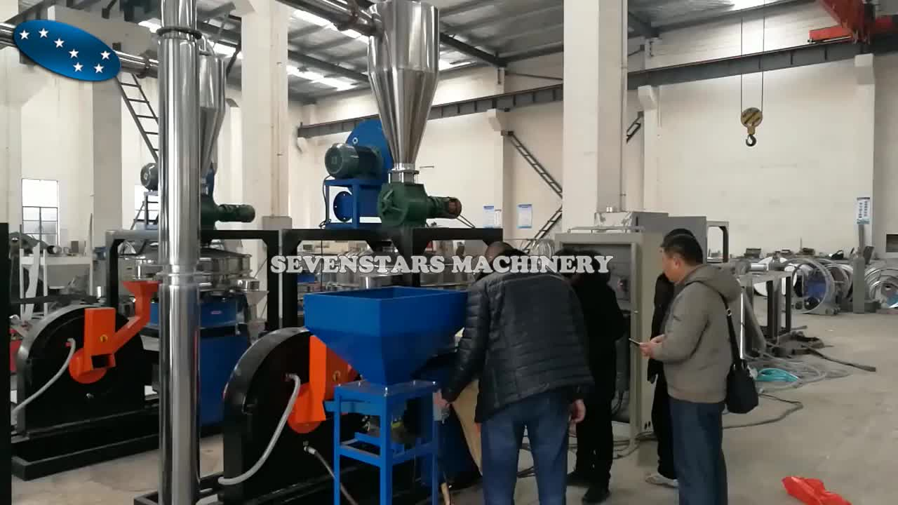 Recycling Automatic PP PE ABS PVC PET EVA LDPE Pulverizer Plastic Milling Machine Plastic Grinding Machine price