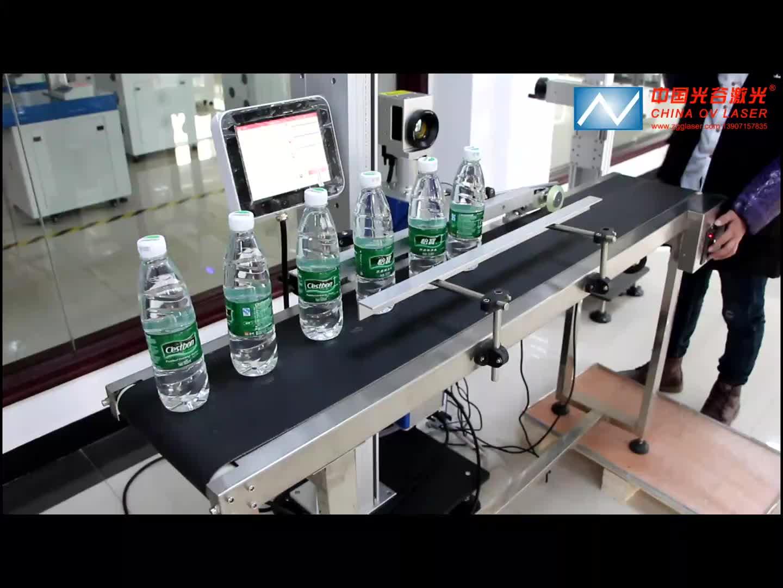 PVC PP สัตว์เลี้ยง PS วัสดุอโลหะการพิมพ์ 10 W 30 W 60 W บิน CO2 เลเซอร์เครื่องหมายสำหรับพลาสติกขวด