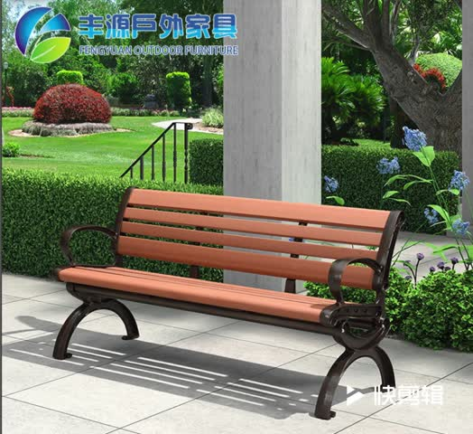 Plastic Wooden Public smart chair with cast iron legs Solar Bench Backless Outdoor Furniture China