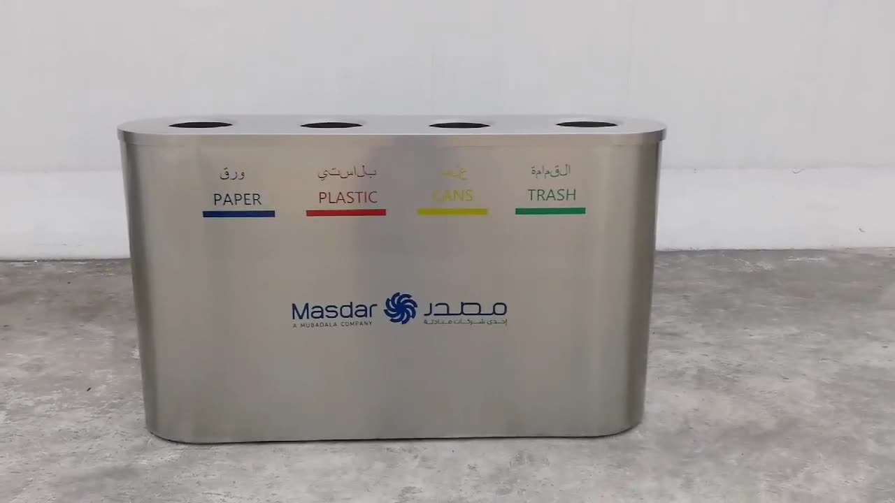 eco-friendly outdoor stainless steel garden waste containers