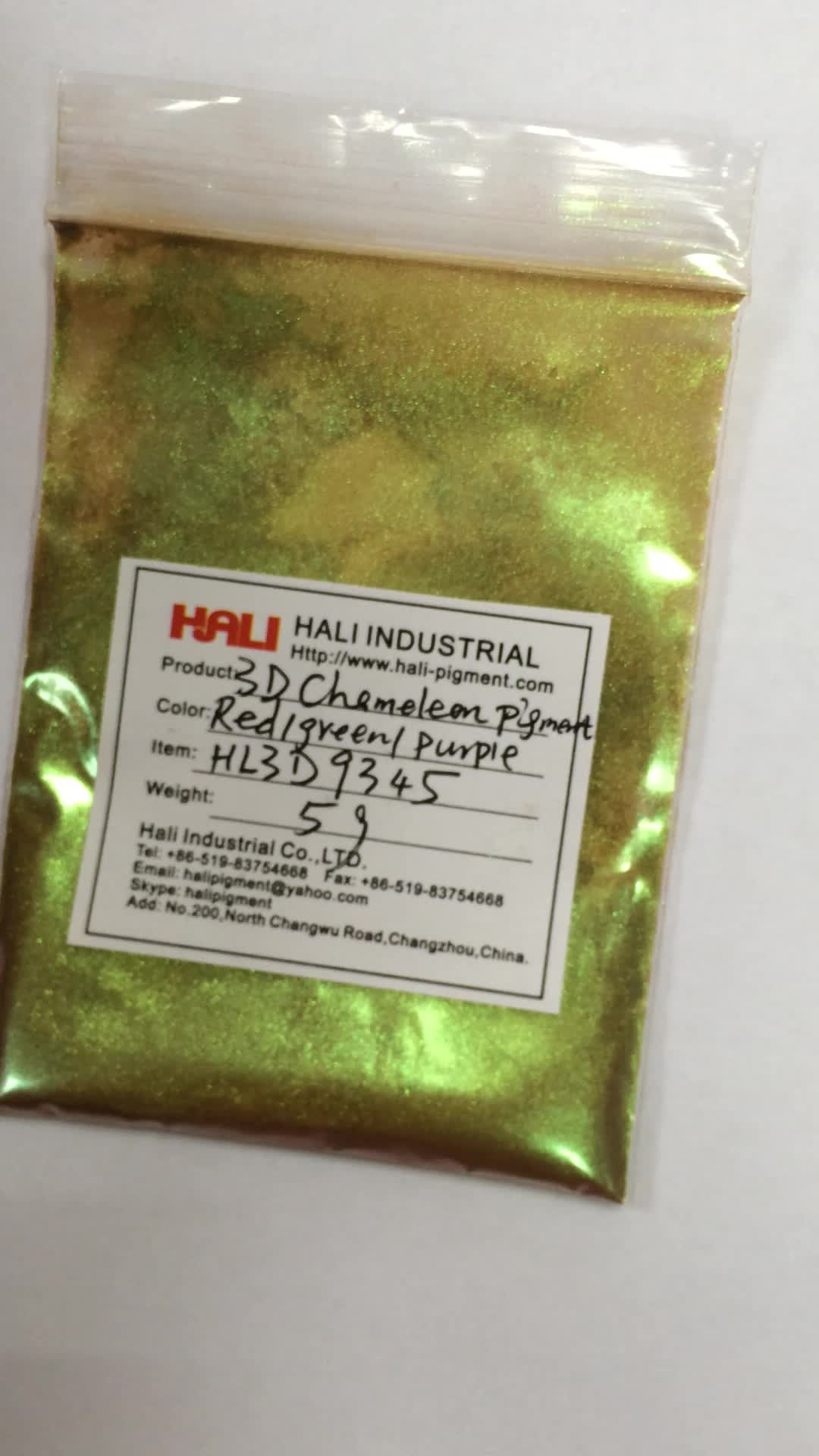 magnetic nail polish pigment,3D chameleon magic powder,item:HL3D9345,color:red/green/purple