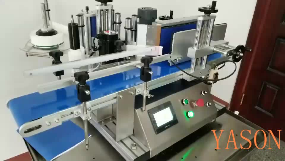 Desktop Automatic Bottle Labeling Machine For Round Bottles YS-150