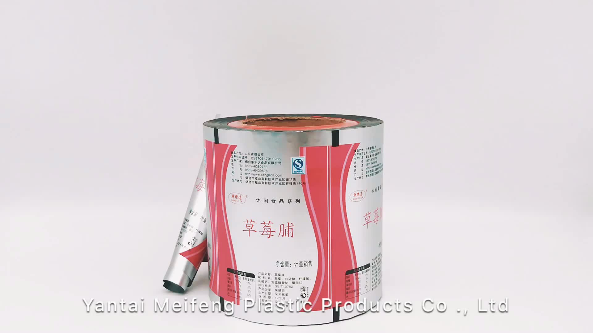 aluminum laminated food packaging plastic roll film 125 micron manufacture product