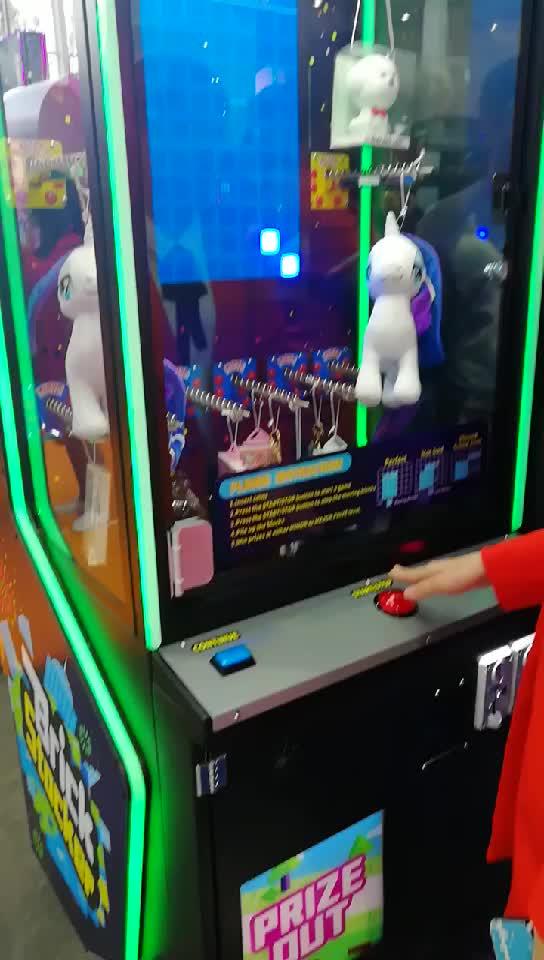 मनोरंजन सिक्का संचालित गोल्डन कुंजी मशीन सस्ते पुरस्कार मोचन आर्केड खेल मशीन