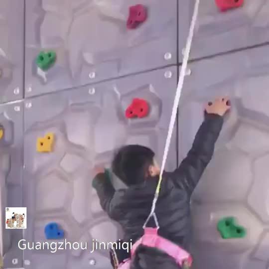JMQ-G119F arrampicata su Roccia macchina di roccia parete di arrampicata arrampicata su roccia detiene