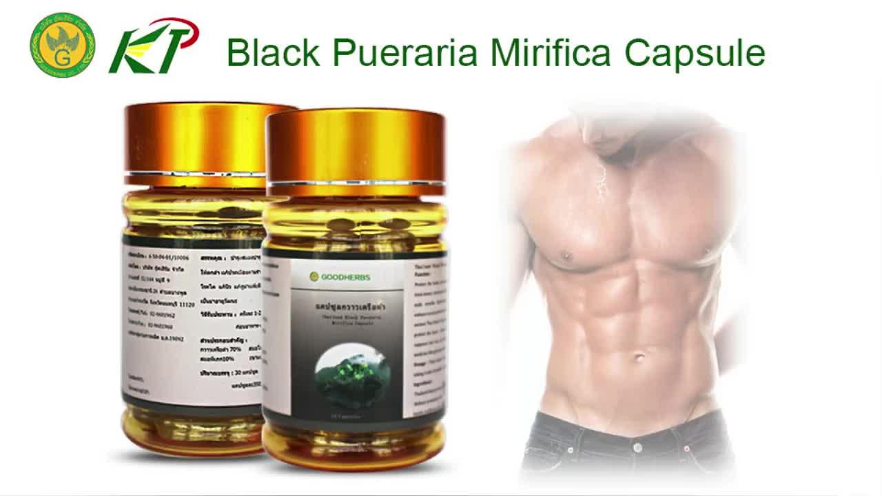 ราคาต่ำไทยสีดำกวาวเครือขาวผู้ชายที่แข็งแกร่งpower p lusแคปซูล