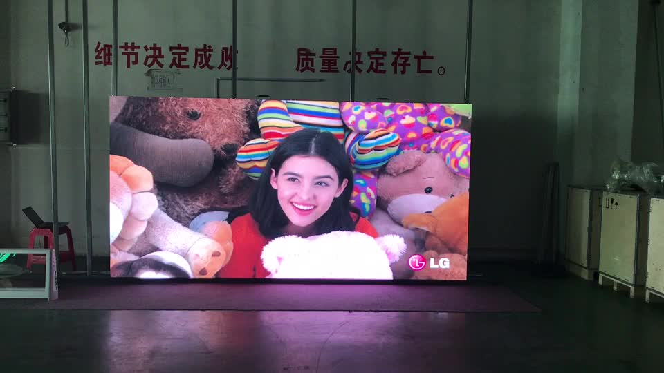 SRYLED 2018 led display screen p3 rental indoor led display