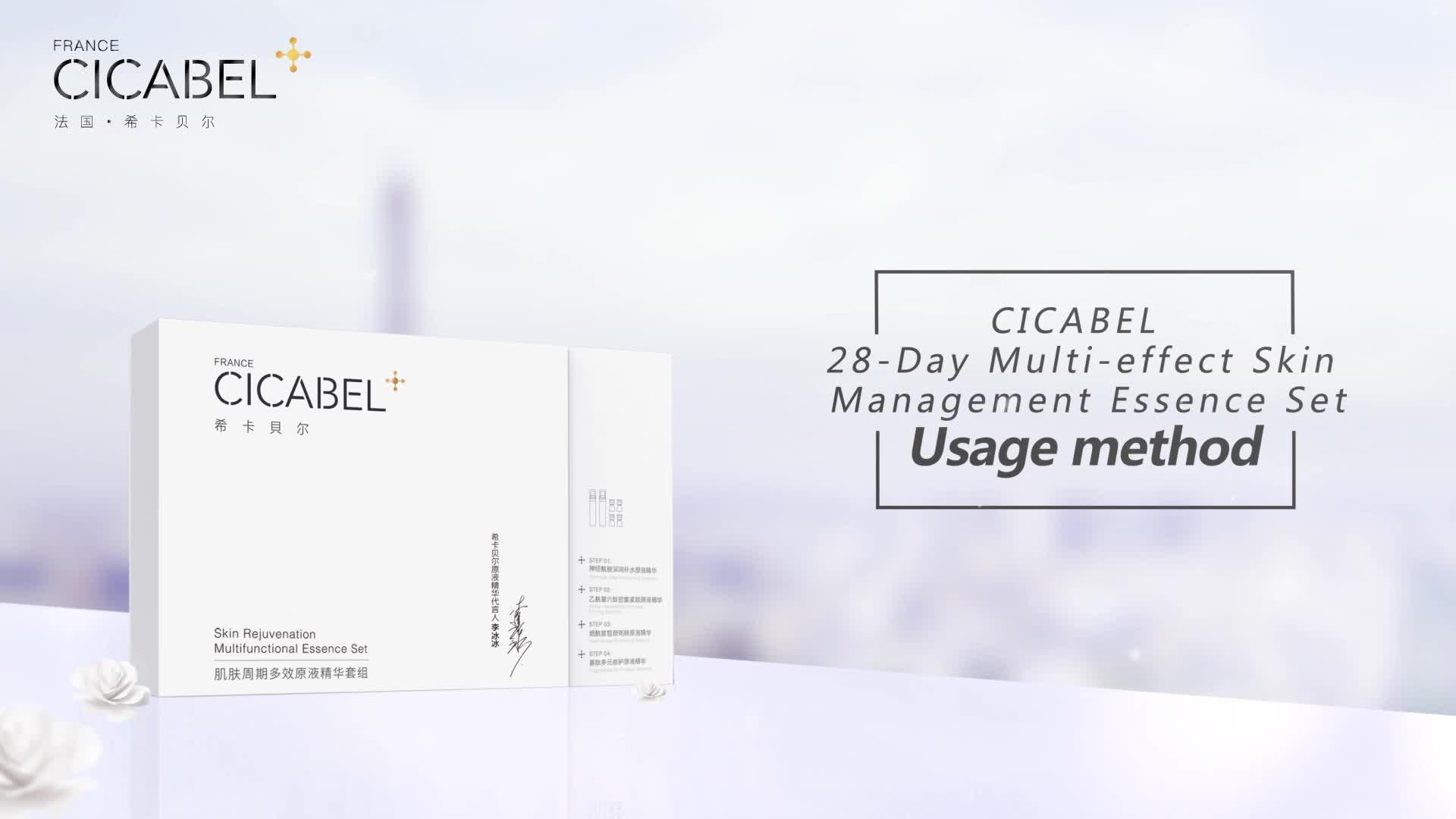 Conjunto de beleza cuidados pessoais anti envelhecimento soro kit CICABEL 28 dias essência rejuvenescimento da pele remoção do enrugamento