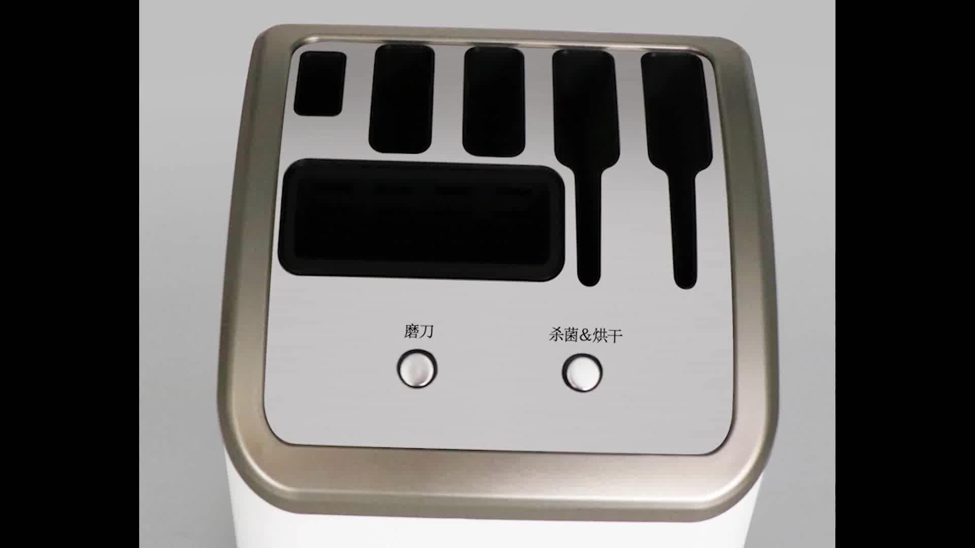 ใหม่ sharpener มีดไฟฟ้า,110-240 V,50/60Hz,บันทึก,18 W, สิ่งแวดล้อมครัว APPLIANCE