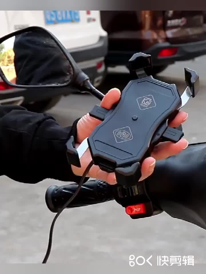 Waterproof 360 degree rotation motorcycle mount bike mobile phone holder with Wireless USB charger