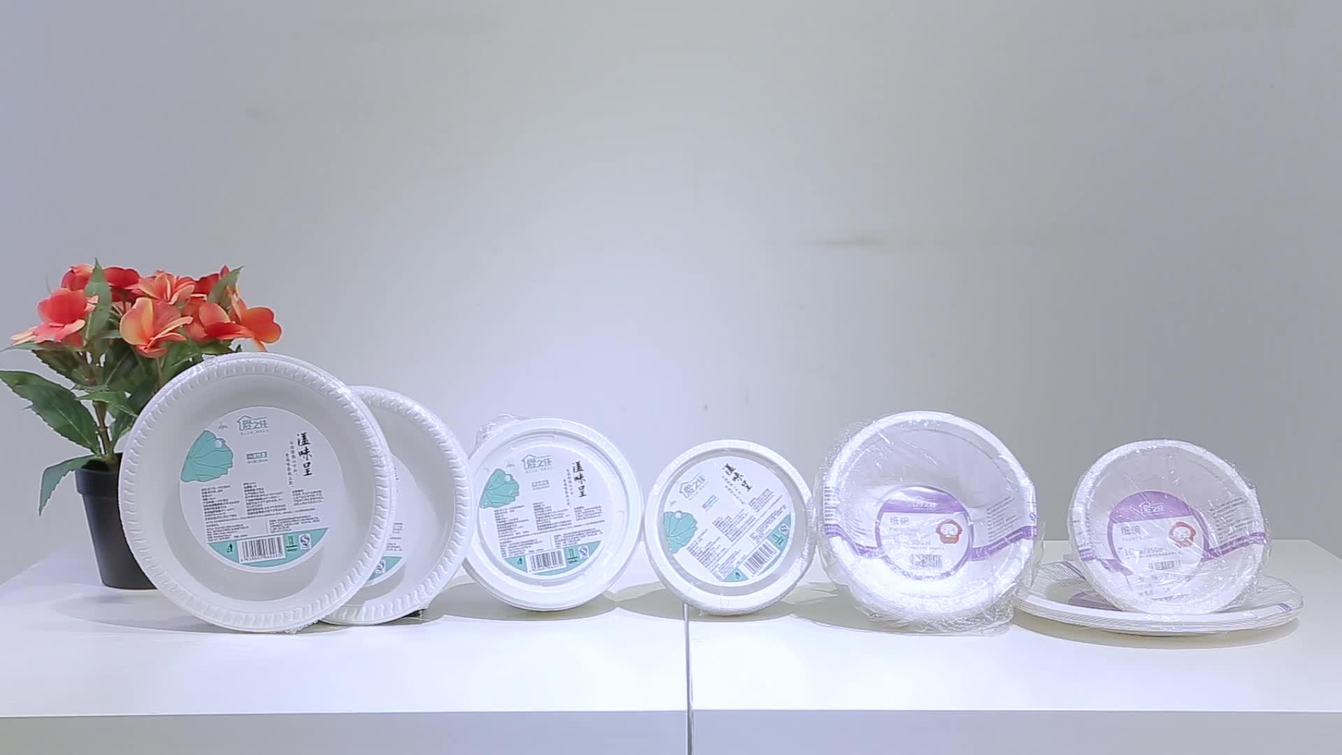 वर्ग biodegradable प्रयोज्य tableware गन्ना प्लेटें