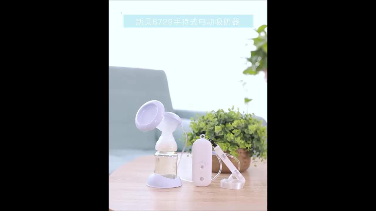 Various Type Bpa Free Taking Outside Custom Simple USB Milk Mini Electric Breast Pump