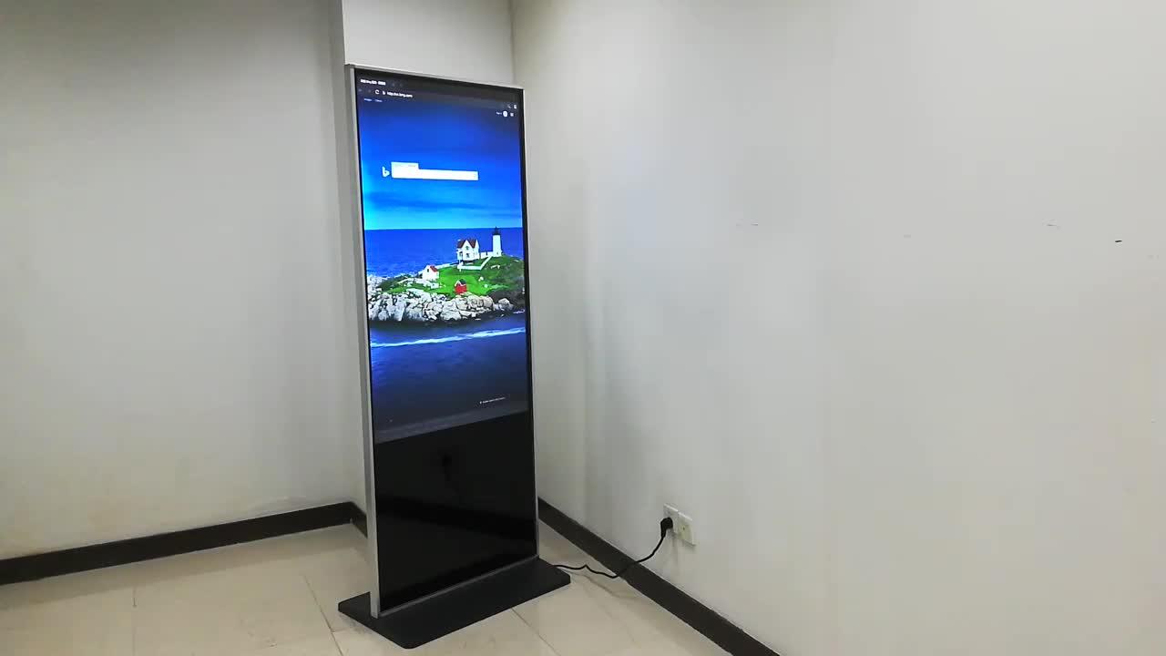 Netoptouch Floor stand totem digital signage kiosk