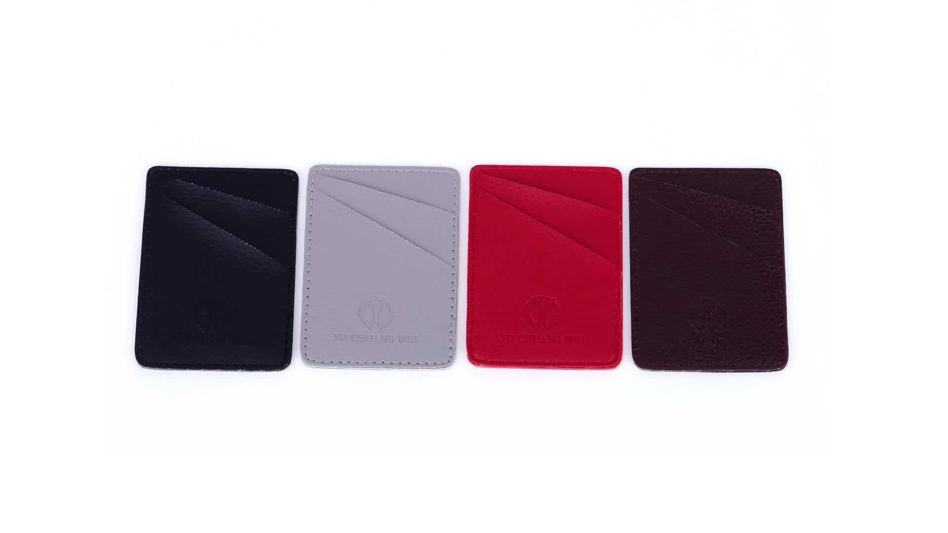 Custom print logo pu leather 3M adhesive cell phone card holder