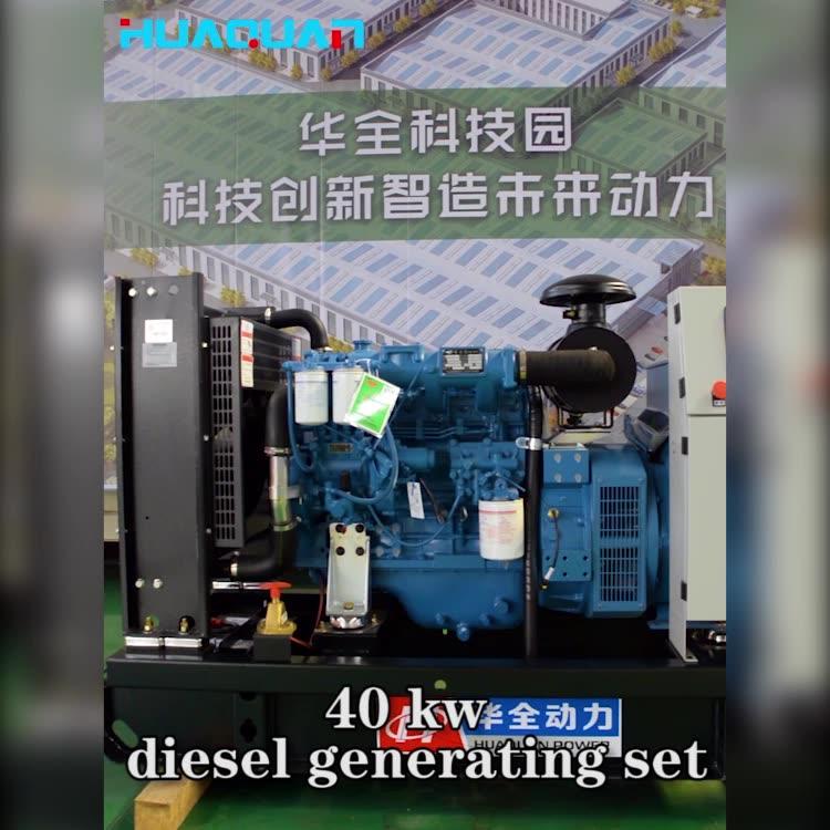 40kw 자석과 전기 디젤 발전기 100% 구리 브러시리스 발전기 및 ISO 인증 중국 suppler