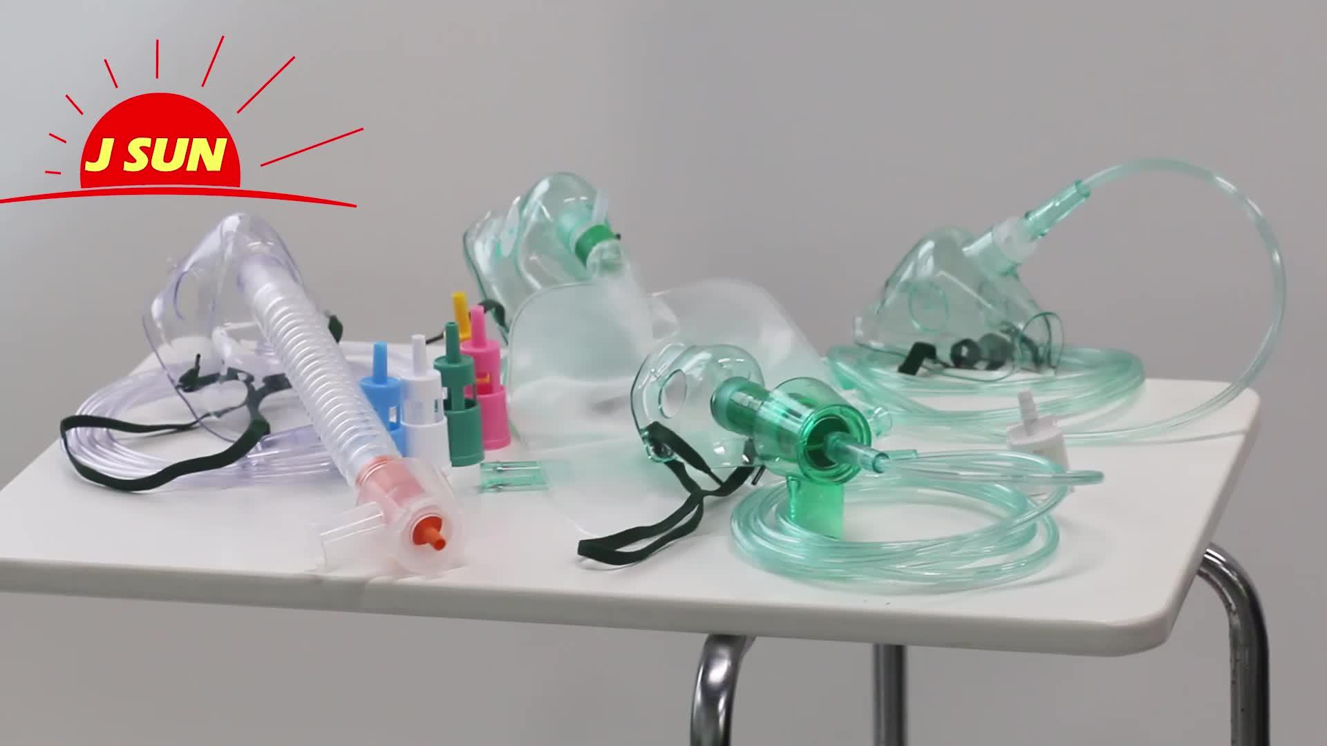 中国サプライヤー使い捨て医療調節可能ベンチュリ酸素フェイスマスク価格