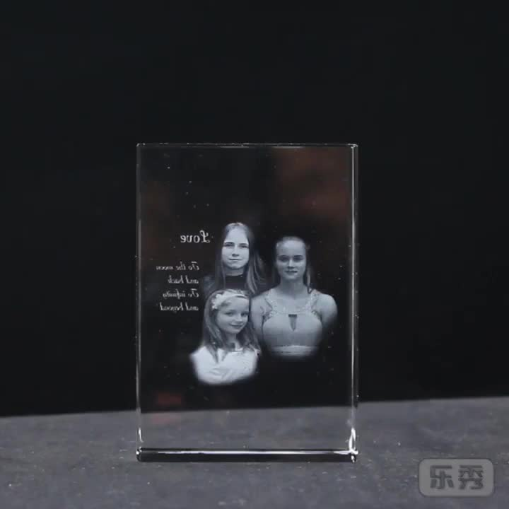 Save 15% Crystal Cube with 3D Laser Family Photo Frame for Fathers Day Gifts