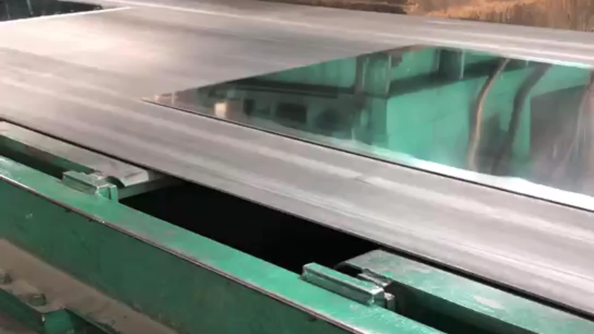 1100 h16 feuille d'aluminium anodisé 5086 H116 1050 H14 plaque d'aluminium en relief