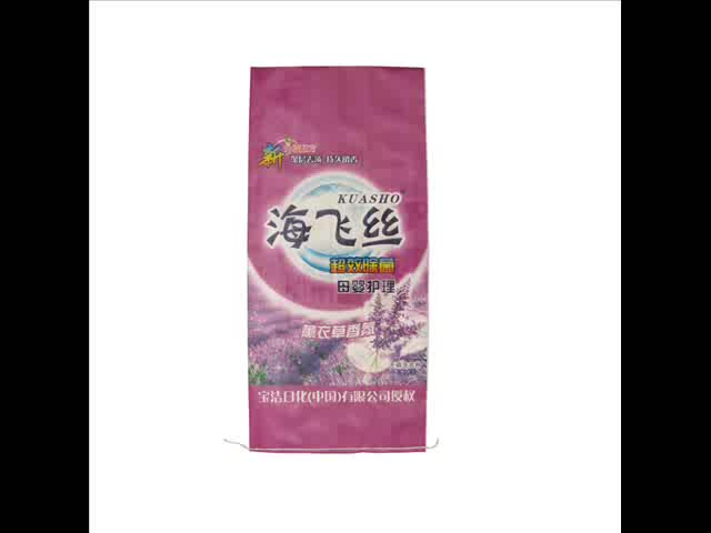 Manufacturer Moisture-proof Bopp Laminated Bag Pe Pp Woven Cement Dust Bags Used for Sealed Packaging with Non Grow Hs Code