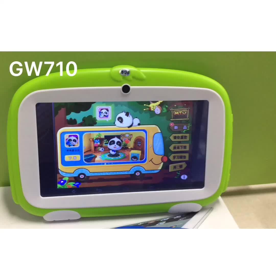 ユニークな 7 インチ子供タブレット pc 1 グラム + 8 グラム android タブレット子供のための教育