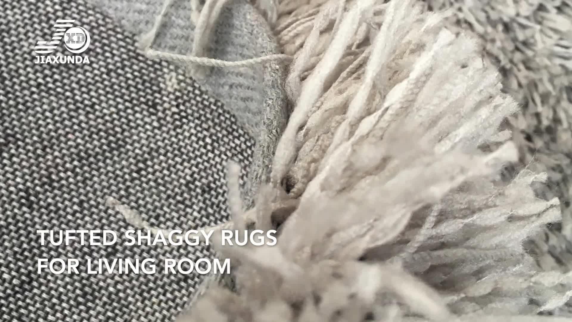 Usine en gros importation de chine tapis de salon personnalisé couleur unie