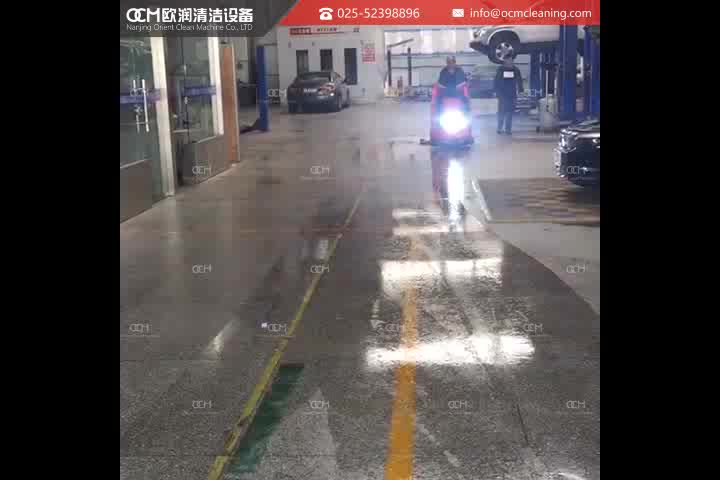 V8 Electric Automatic Ride On Floor Scrubber