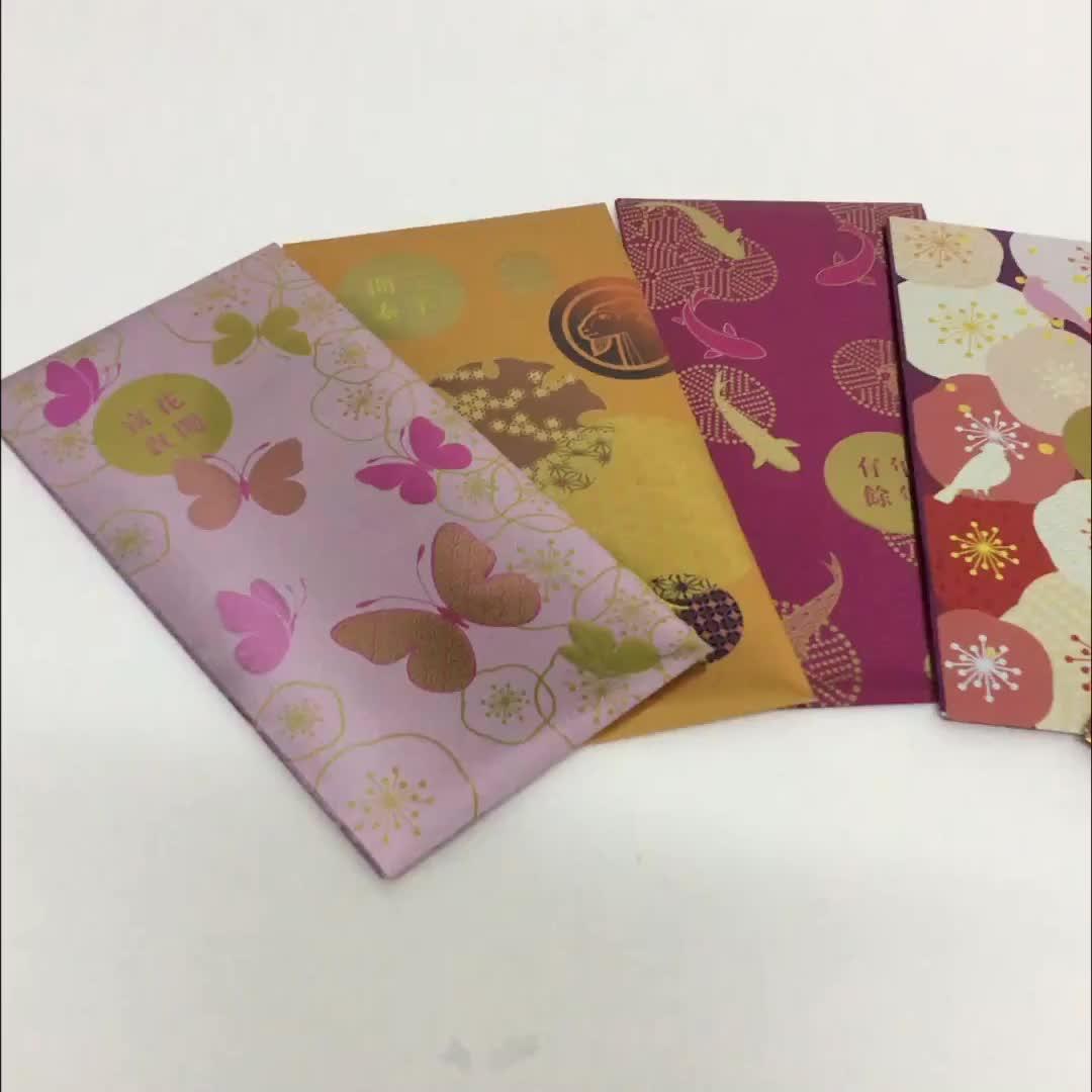Chinese Nieuwe Jaar Rode Enveloppen Pakketten Hong Bao met Goud Folie Ontwerp Gift Geld Enveloppen