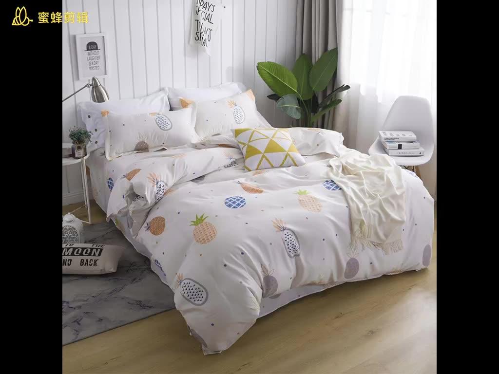 4PCS/set Nordic simple style household product aloe cotton fabric bed linen duvet cover pillow case bed sheet bedding set