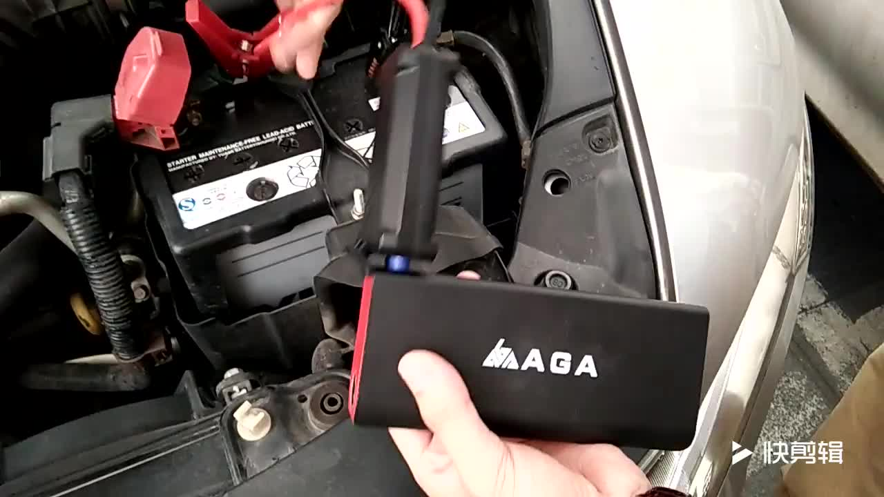 OEM logo Vehicle Jump Starter Power Bank Auto Emergency Battery Jump Starter for 12V Automotive