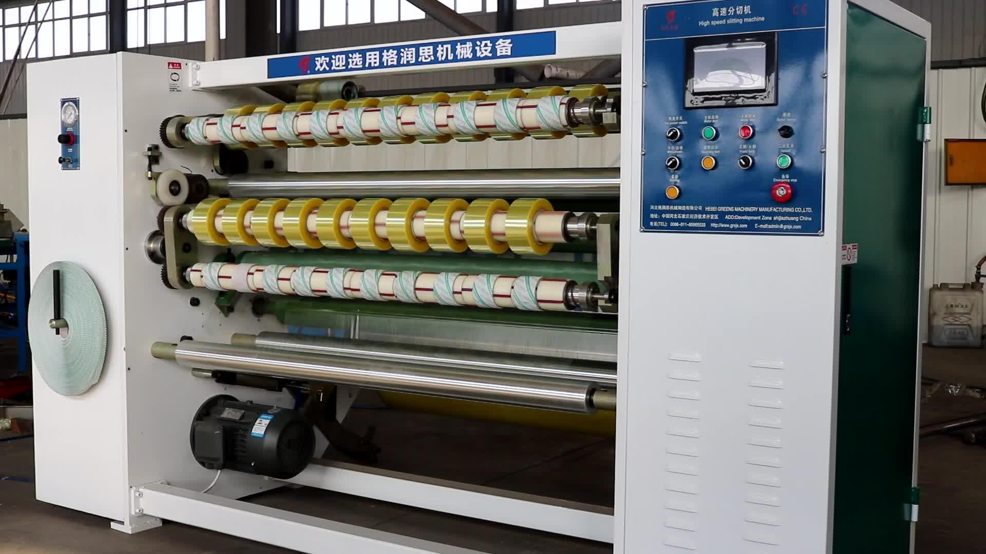 20 שנים יצרן BOPP מסטיק קלטת שיסוף דבק קלטת מכונת חיתוך