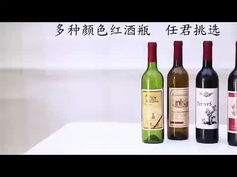 Único brilhante preto 750 ml garrafas com rolha de cortiça do vinho a granel