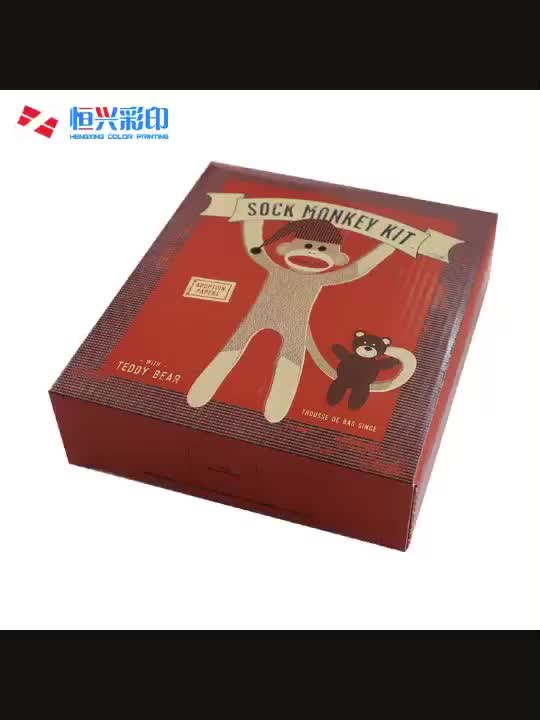 High Quality Postage packaging Boxes Printing With Free Shipping & Design Support shipping box packaging