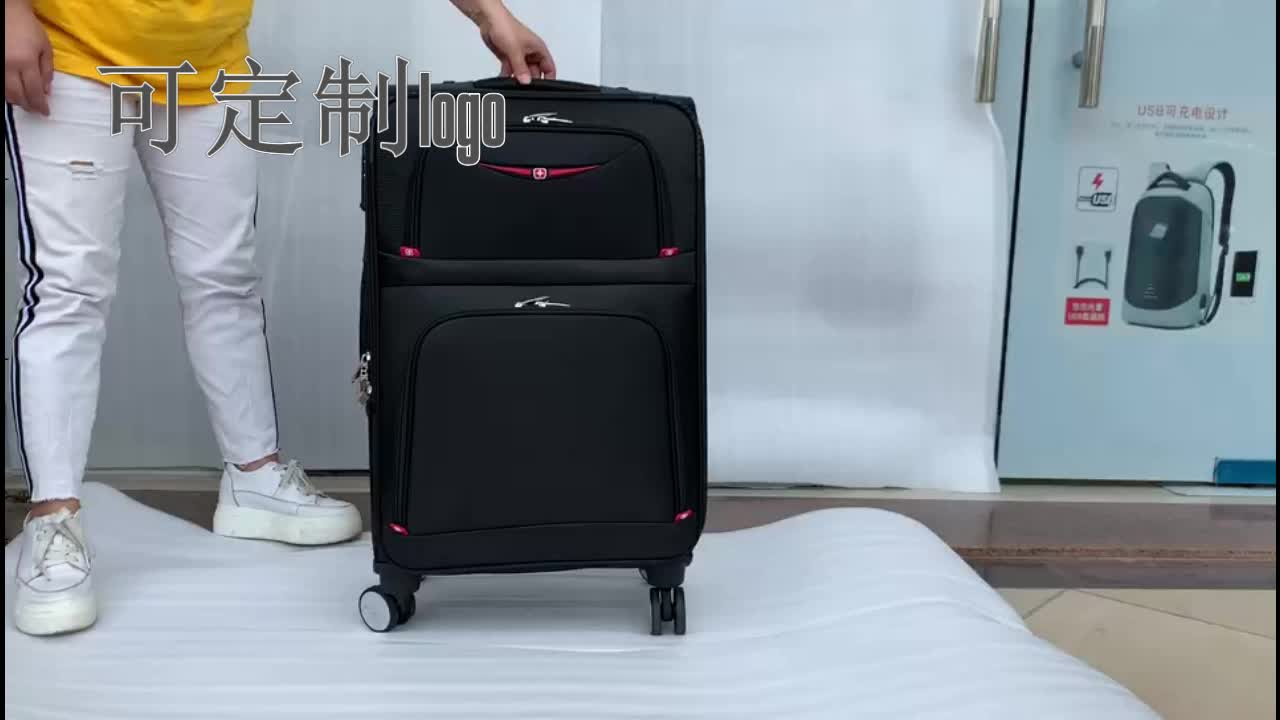 Hot sale factory direct zipper trolley luggage Made In China In Low Price