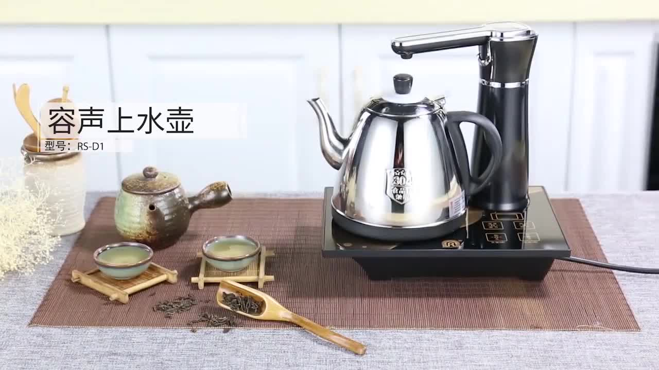 304 stainless steel electric kettle coffee boiled water bottle hand teapot long mouth tea kettles tea maker machine