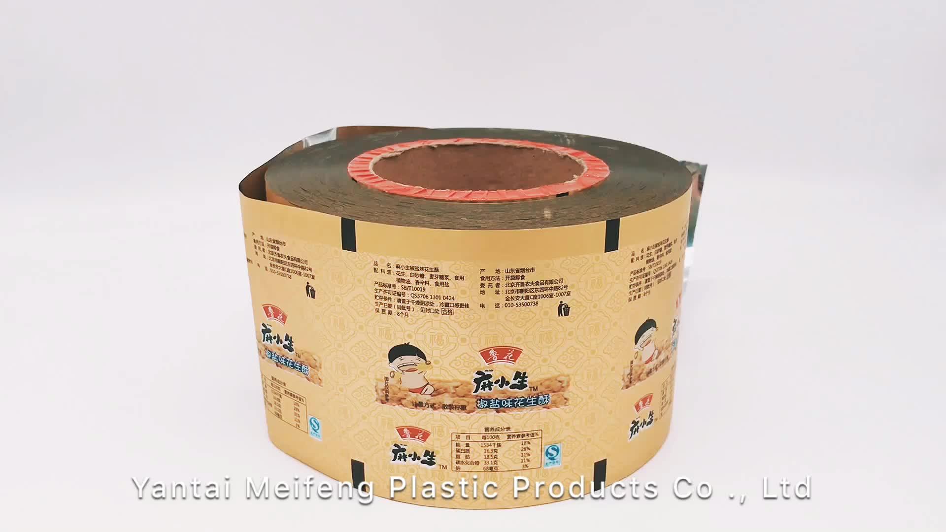 popsicle packaging plastic sachet film roll
