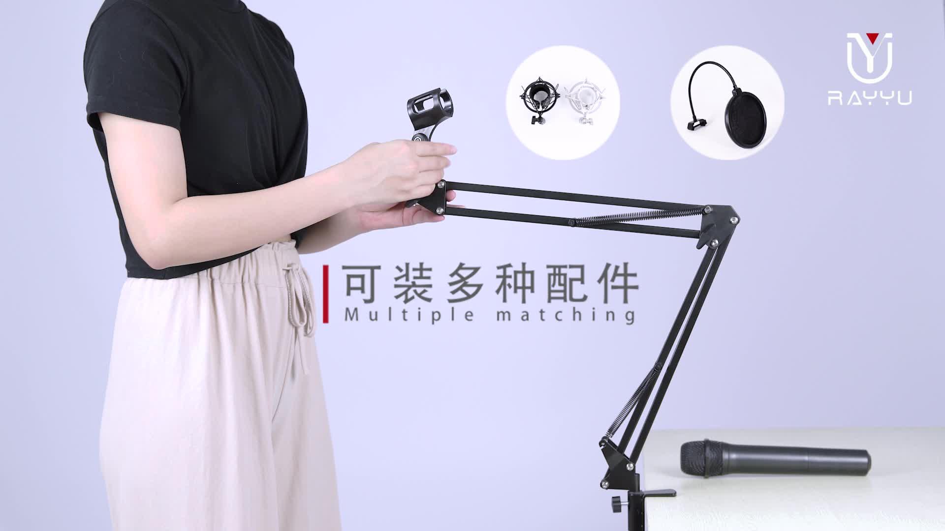 NB-35 Manufacturers supply Medical equipment desktop microphone stand professional folding desktop mobile phone bracket