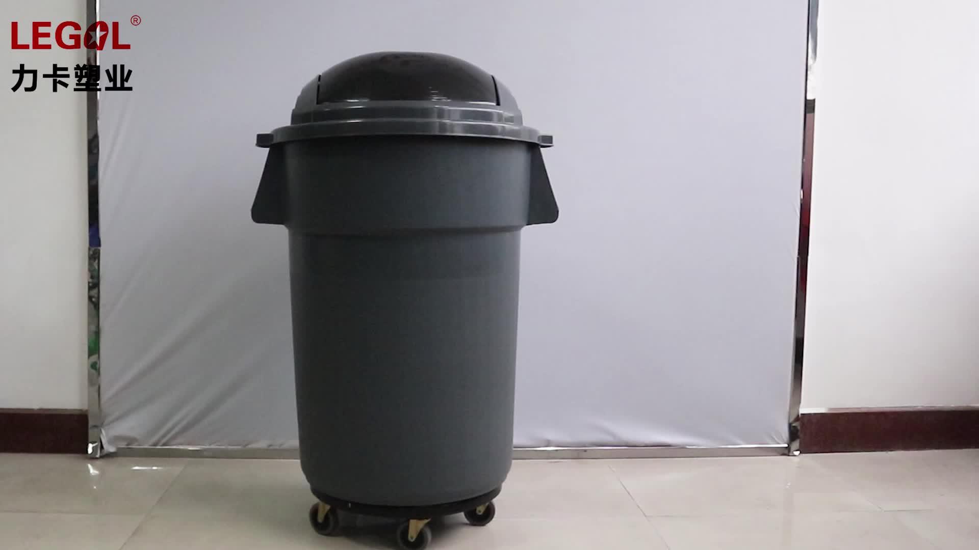 Environmentally friendly good quality recycling bin home