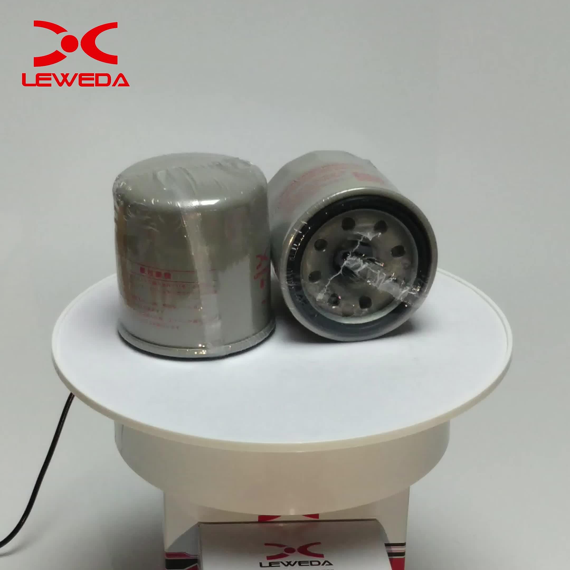 고품질 자동차 오일 필터 중국에서 15208-65F00 15208-65F0A 일본 자동차